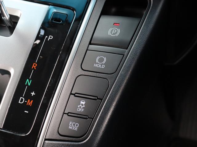 2.5Z トヨタセーフティセンス 衝突軽減ブレーキ 10型メモリナビ レーダークルーズコントロール 障害物センサー 2眼LED ETC バックカメラ 前後オートエアコン パワースライドドア LEDフォグライト(51枚目)