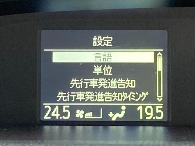 X 純正8型ナビ フルセグTV バックカメラ衝突被害軽減ブレーキ 車線逸脱警報 クルコン ETC 片側電動パワースライドドア LEDヘッドライト オートハイビーム(11枚目)