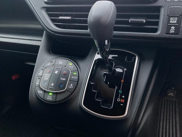 X 純正8型ナビ フルセグTV バックカメラ衝突被害軽減ブレーキ 車線逸脱警報 クルコン ETC 片側電動パワースライドドア LEDヘッドライト オートハイビーム(27枚目)
