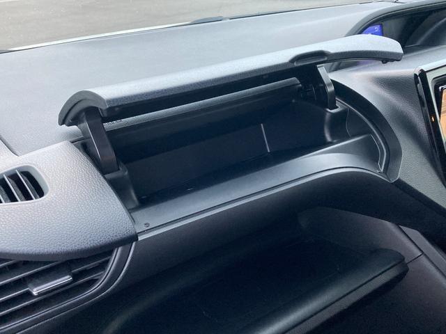 X 純正8型ナビ フルセグTV バックカメラ衝突被害軽減ブレーキ 車線逸脱警報 クルコン ETC 片側電動パワースライドドア LEDヘッドライト オートハイビーム(51枚目)