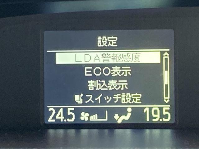 X 純正8型ナビ フルセグTV バックカメラ衝突被害軽減ブレーキ 車線逸脱警報 クルコン ETC 片側電動パワースライドドア LEDヘッドライト オートハイビーム(59枚目)