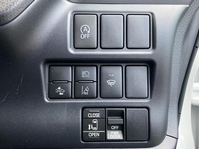 X 純正8型ナビ フルセグTV バックカメラ衝突被害軽減ブレーキ 車線逸脱警報 クルコン ETC 片側電動パワースライドドア LEDヘッドライト オートハイビーム(69枚目)