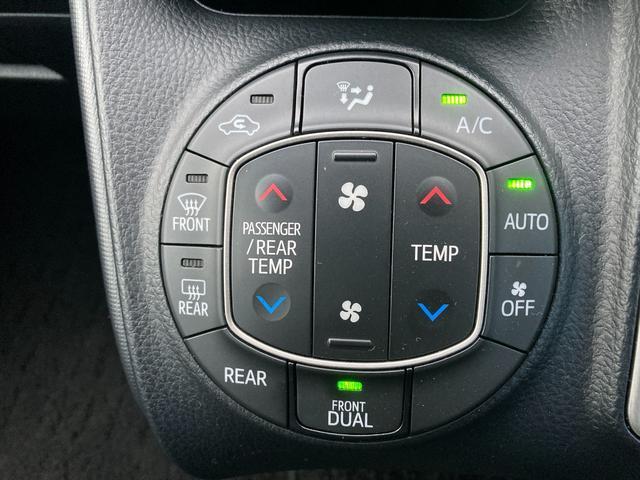 X 純正8型ナビ フルセグTV バックカメラ衝突被害軽減ブレーキ 車線逸脱警報 クルコン ETC 片側電動パワースライドドア LEDヘッドライト オートハイビーム(74枚目)