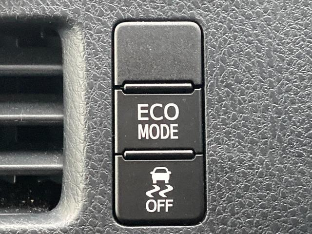 X 純正8型ナビ フルセグTV バックカメラ衝突被害軽減ブレーキ 車線逸脱警報 クルコン ETC 片側電動パワースライドドア LEDヘッドライト オートハイビーム(75枚目)