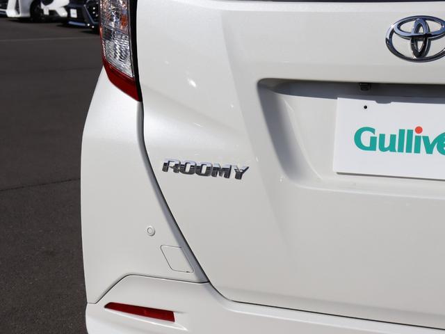 ガリバーが販売するクルマは、最大2,000項目にもおよぶ徹底的な検査を行っています。 クルマに詳しくない方でも判りやすいように評価点で表記しています。