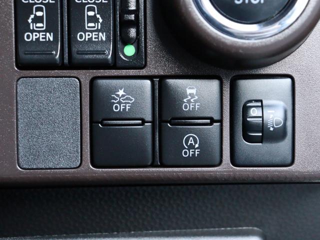 【 衝突回避支援システム(スマートアシストII) 】衝突回避支援ブレーキ、衝突警報機能、車線逸脱警報機能、前後誤発進抑制制御機能、先行車発進お知らせ機能