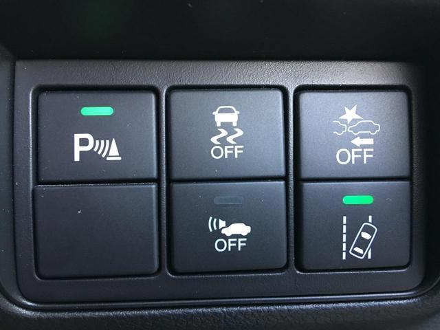 【 衝突被害軽減ブレーキ 】先進技術の衝突軽減ブレーキ搭載で安全運転をより一層アシストしてくれます