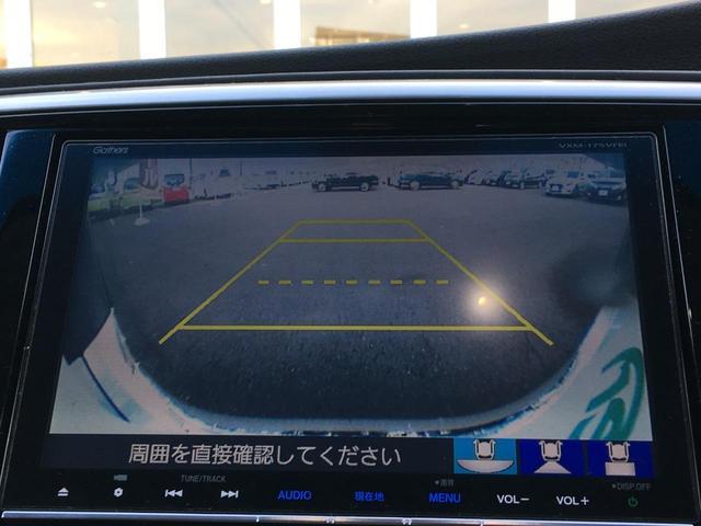 【 バックモニター 】ナビモニターに後方が映るので駐車も安心です