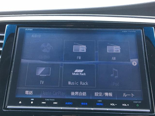 【 ホンダ純正ギャザズSDメモリナビゲーション 】AM / FM / CD / DVD / フルセグTV / MusicRack /