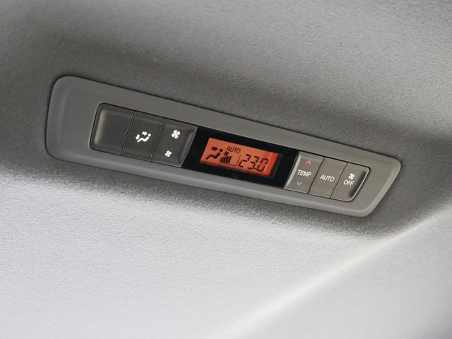 ZS 煌II 登録済未使用 特別仕様車 トヨタセーフティセンス 衝突軽減 専用エクステリア 障害物センサー 両側パワースライド リアオートエアコン クルーズコントロール LEDヘッドライト LEDフォグ(7枚目)