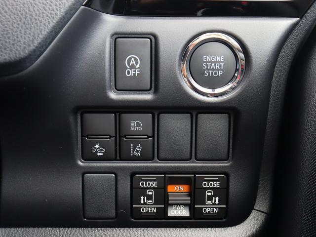 ZS 煌II 登録済未使用 特別仕様車 トヨタセーフティセンス 衝突軽減 専用エクステリア 障害物センサー 両側パワースライド リアオートエアコン クルーズコントロール LEDヘッドライト LEDフォグ(37枚目)