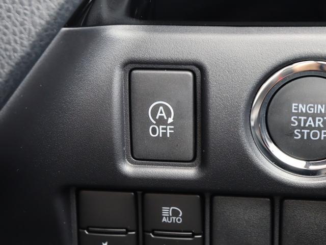 ZS 煌II 登録済未使用 特別仕様車 トヨタセーフティセンス 衝突軽減 専用エクステリア 障害物センサー 両側パワースライド リアオートエアコン クルーズコントロール LEDヘッドライト LEDフォグ(38枚目)