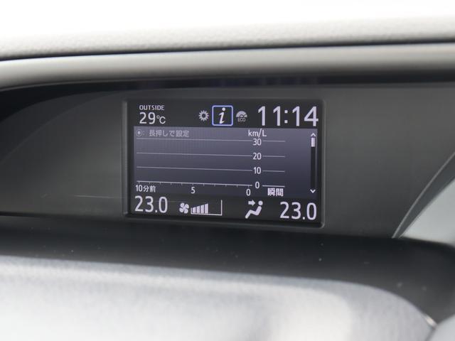 ZS 煌II 登録済未使用 特別仕様車 トヨタセーフティセンス 衝突軽減 専用エクステリア 障害物センサー 両側パワースライド リアオートエアコン クルーズコントロール LEDヘッドライト LEDフォグ(41枚目)