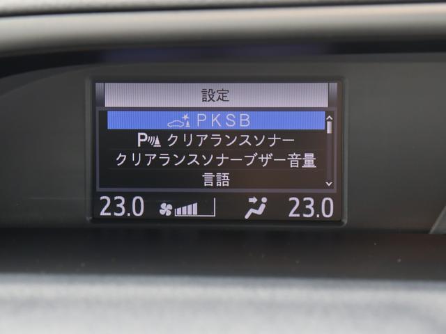 ZS 煌II 登録済未使用 特別仕様車 トヨタセーフティセンス 衝突軽減 専用エクステリア 障害物センサー 両側パワースライド リアオートエアコン クルーズコントロール LEDヘッドライト LEDフォグ(42枚目)