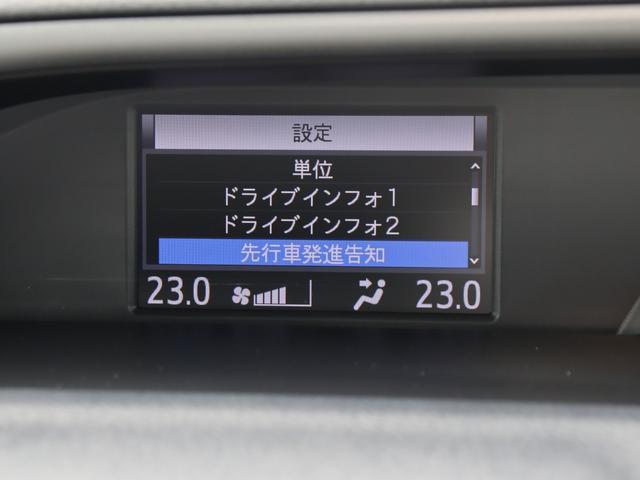 ZS 煌II 登録済未使用 特別仕様車 トヨタセーフティセンス 衝突軽減 専用エクステリア 障害物センサー 両側パワースライド リアオートエアコン クルーズコントロール LEDヘッドライト LEDフォグ(43枚目)