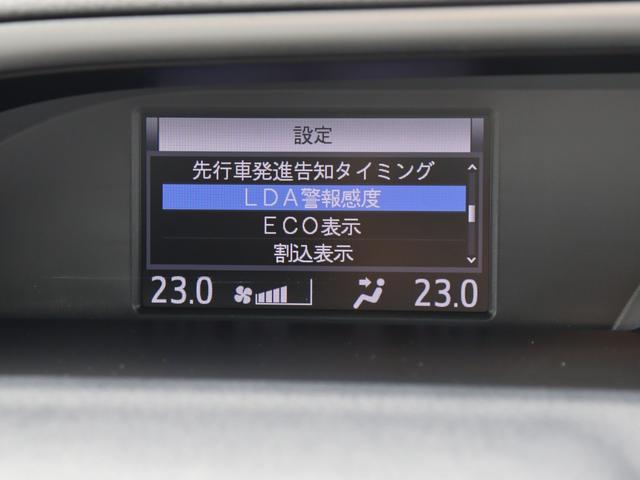 ZS 煌II 登録済未使用 特別仕様車 トヨタセーフティセンス 衝突軽減 専用エクステリア 障害物センサー 両側パワースライド リアオートエアコン クルーズコントロール LEDヘッドライト LEDフォグ(44枚目)