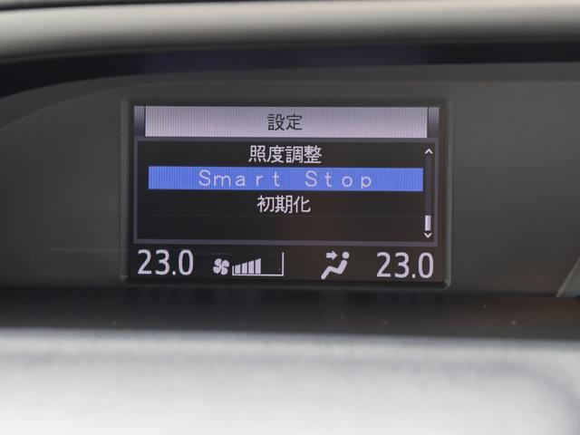 ZS 煌II 登録済未使用 特別仕様車 トヨタセーフティセンス 衝突軽減 専用エクステリア 障害物センサー 両側パワースライド リアオートエアコン クルーズコントロール LEDヘッドライト LEDフォグ(45枚目)