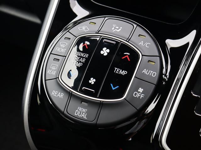ZS 煌II 登録済未使用 特別仕様車 トヨタセーフティセンス 衝突軽減 専用エクステリア 障害物センサー 両側パワースライド リアオートエアコン クルーズコントロール LEDヘッドライト LEDフォグ(52枚目)