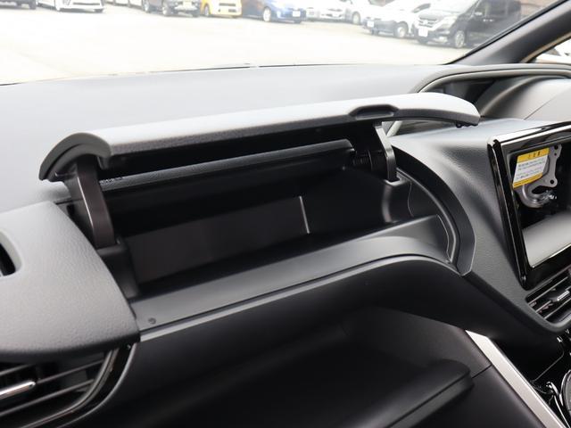 ZS 煌II 登録済未使用 特別仕様車 トヨタセーフティセンス 衝突軽減 専用エクステリア 障害物センサー 両側パワースライド リアオートエアコン クルーズコントロール LEDヘッドライト LEDフォグ(58枚目)