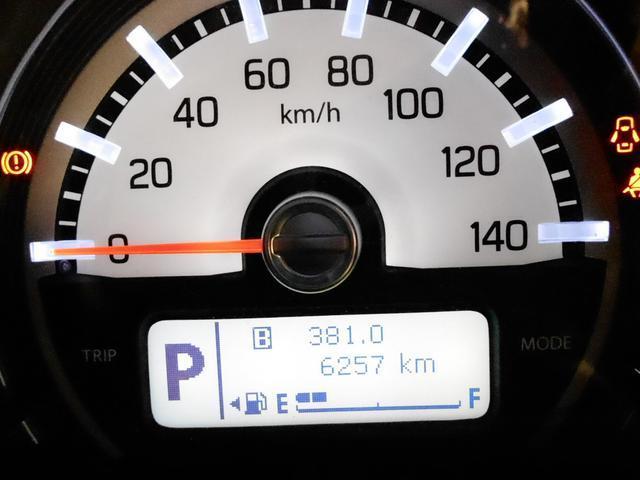 ブルーからグリーン、ホワイトに変化する照明の色でエコドライブをサポートするメーターパネル★液晶ディスプレイには様々な車両情報を表示できます♪