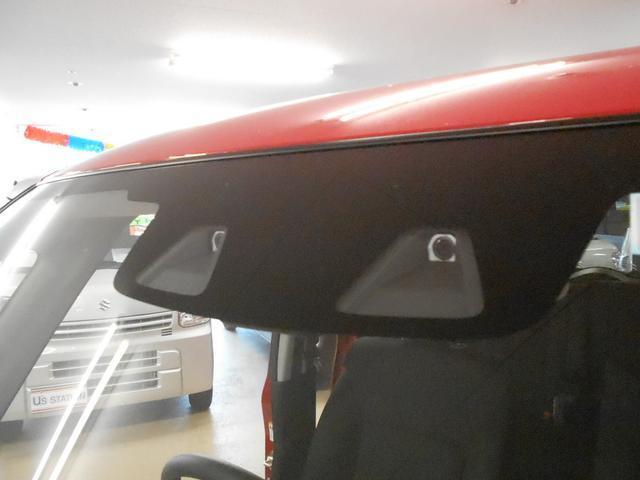 バンディット HYBRID MV 2型(2枚目)