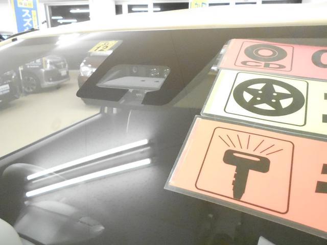 衝突被害軽減ブレーキ「レーダーブレーキサポート」搭載★前方の車両への追突の危険を察知して、衝突を回避または被害を軽減します(作動速度約5キロから30キロ)誤発信抑制機能も付いています♪