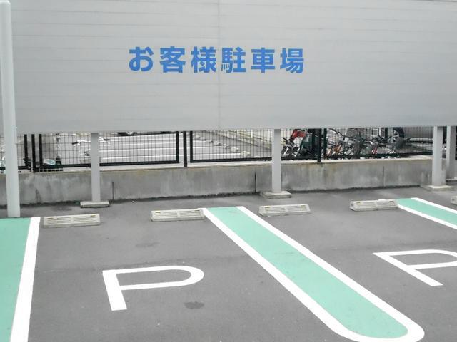 お客様駐車場
