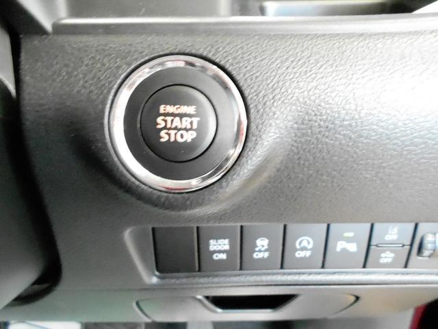 HYBRID MX 2型   衝突軽減装置 片側電動スライド(3枚目)