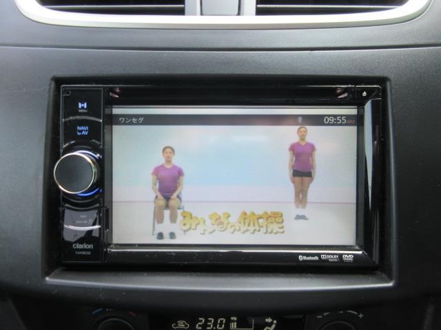 XG ナビ DVD再生 スマートキー プッシュスタート(14枚目)