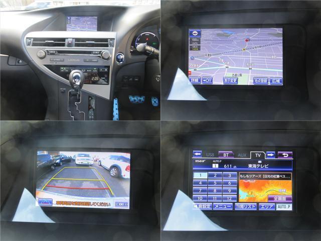 「レクサス」「RX」「SUV・クロカン」「三重県」の中古車5