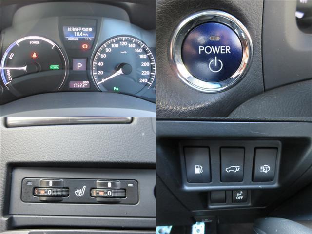 「レクサス」「RX」「SUV・クロカン」「三重県」の中古車9