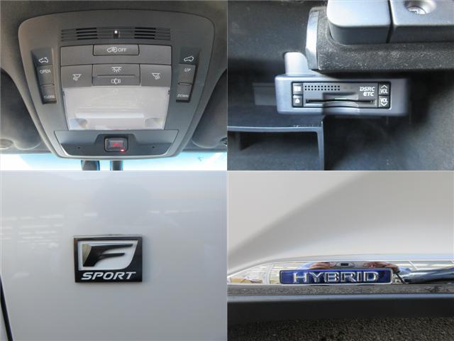 「レクサス」「RX」「SUV・クロカン」「三重県」の中古車18