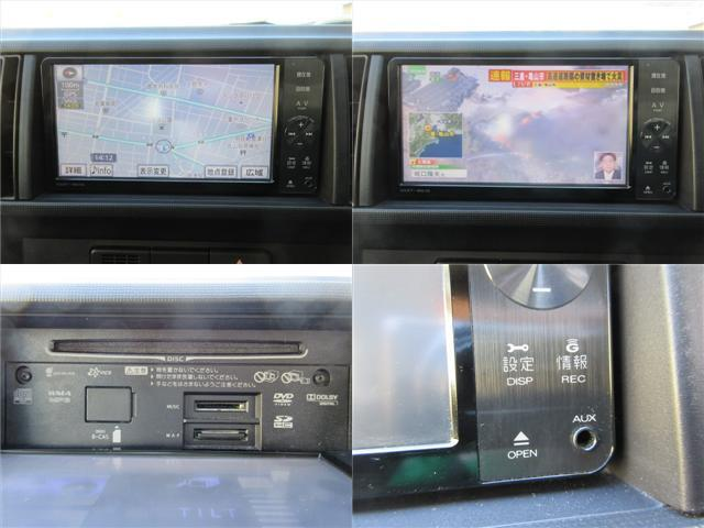 「トヨタ」「パッソ」「コンパクトカー」「三重県」の中古車5