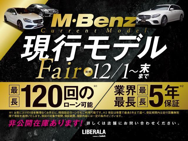 メルセデス・ベンツ M・ベンツ ML350 4マチック