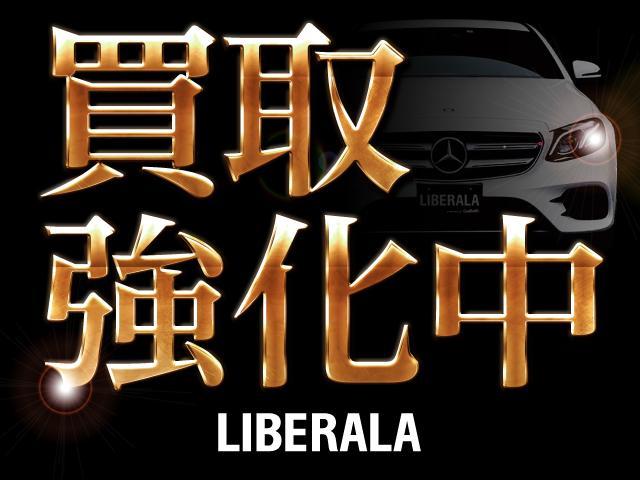 この度はLIBERALA宇都宮の物件をご覧いただき誠にありがとうございます。安心してお乗り頂ける輸入車を全国のお客様にご提案、ご提供しております。もちろん全国納車可能となります。