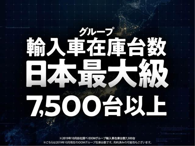 黒革/SDナビ&地デジ/シートヒーター/クルコン(3枚目)