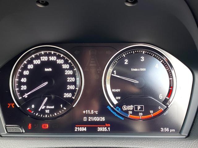「BMW」「1シリーズ」「コンパクトカー」「富山県」の中古車9