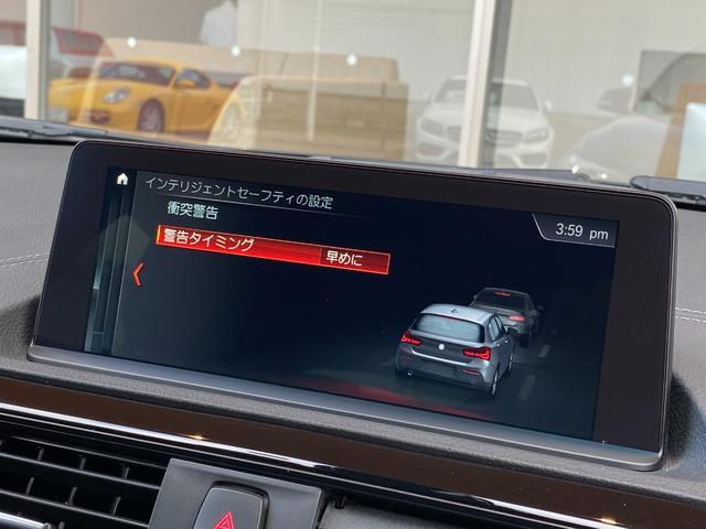 「BMW」「1シリーズ」「コンパクトカー」「富山県」の中古車12