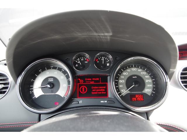 R 150台限定車 ハーフレザーシート キセノンライト クルコン 前後センサー 社外ナビ 地デジ ETC ドラレコ レーダー(6枚目)