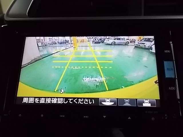 リヤワイドカメラは3ビュー切り替え式を採用。より安心感を高めてくれます!