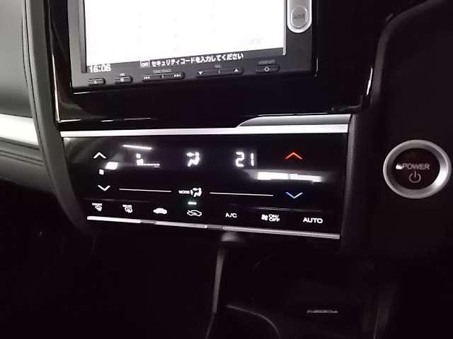 「ホンダ」「フィット」「コンパクトカー」「東京都」の中古車15