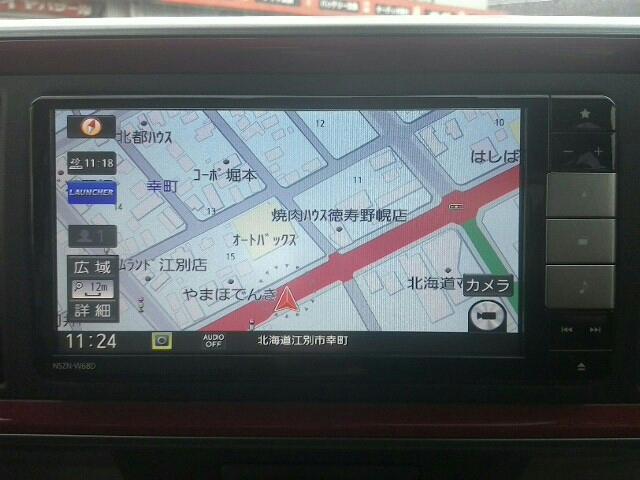 ナビ Bカメラ パノラマモニター ドライブレコーダー(10枚目)