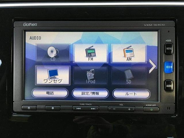 G EX パワスラ クルコン シートヒーター 7人乗り(3枚目)