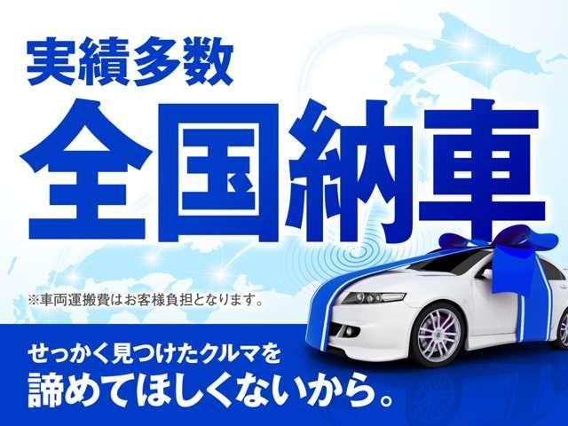 「日産」「エルグランド」「ミニバン・ワンボックス」「滋賀県」の中古車37