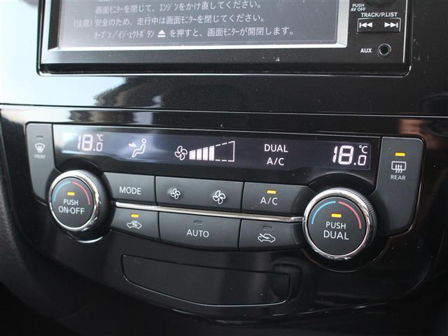 日産 エクストレイル 20X エマージェンシーブレーキ 4WD 純正メモリーナビ