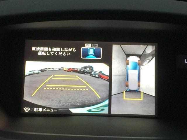 モデューロエアロ ETC HID フロントサイドバックカメラ(17枚目)