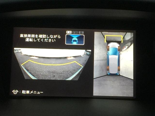 モデューロエアロ ETC HID フロントサイドバックカメラ(18枚目)