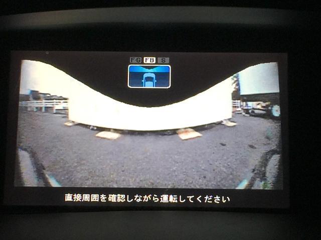 モデューロエアロ ETC HID フロントサイドバックカメラ(19枚目)