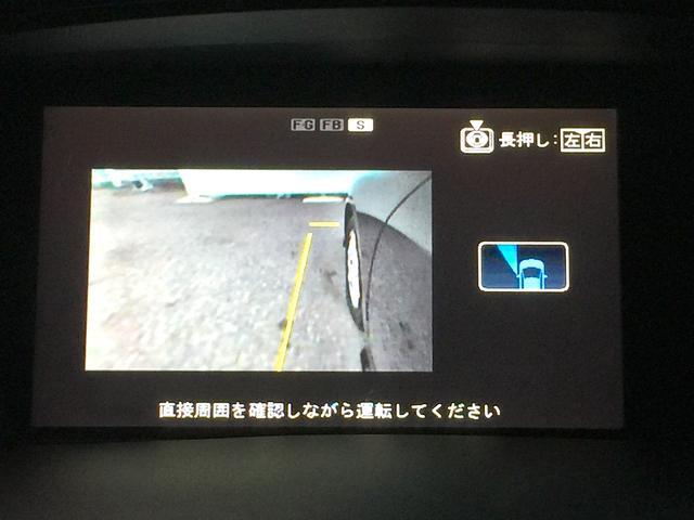 モデューロエアロ ETC HID フロントサイドバックカメラ(20枚目)