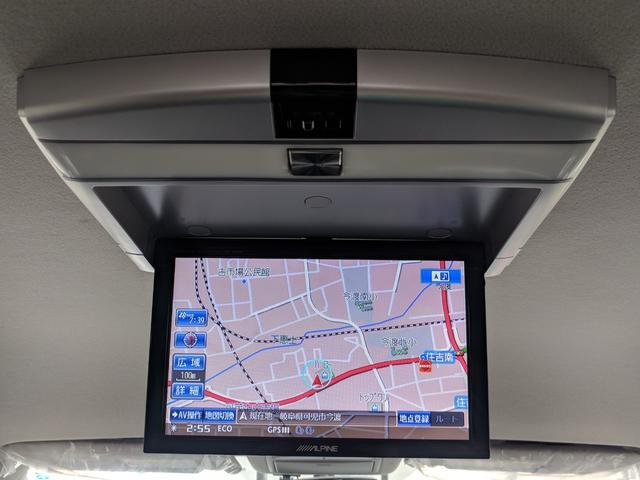 ZS 煌II HDDナビフルセグTV フリップダウンモニター(4枚目)